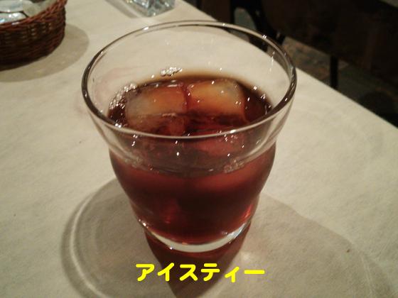 https://cdn-ak.f.st-hatena.com/images/fotolife/d/dreammiminabe53/20010102/20010102111240.jpg