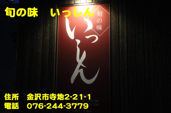 https://cdn-ak.f.st-hatena.com/images/fotolife/d/dreammiminabe53/20010102/20010102111650.jpg