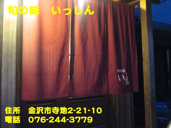 https://cdn-ak.f.st-hatena.com/images/fotolife/d/dreammiminabe53/20010102/20010102112210.jpg