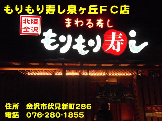 https://cdn-ak.f.st-hatena.com/images/fotolife/d/dreammiminabe53/20010102/20010102112900.jpg