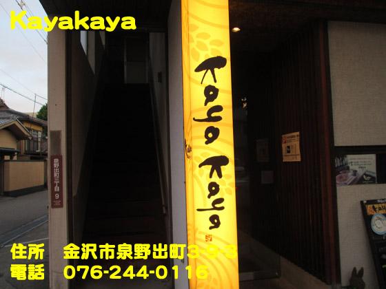 https://cdn-ak.f.st-hatena.com/images/fotolife/d/dreammiminabe53/20010102/20010102113430.jpg