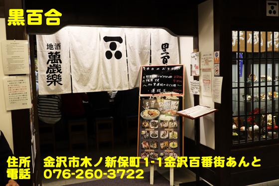 https://cdn-ak.f.st-hatena.com/images/fotolife/d/dreammiminabe53/20010102/20010102114550.jpg