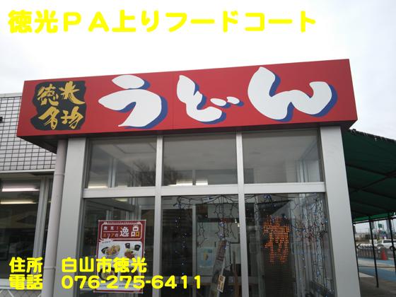 https://cdn-ak.f.st-hatena.com/images/fotolife/d/dreammiminabe53/20010102/20010102115010.jpg