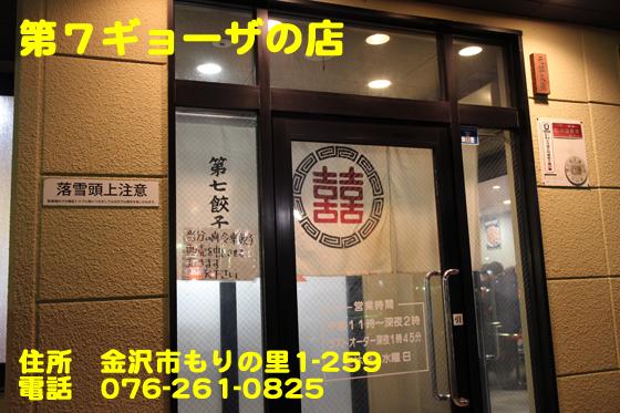 https://cdn-ak.f.st-hatena.com/images/fotolife/d/dreammiminabe53/20010102/20010102120330.jpg