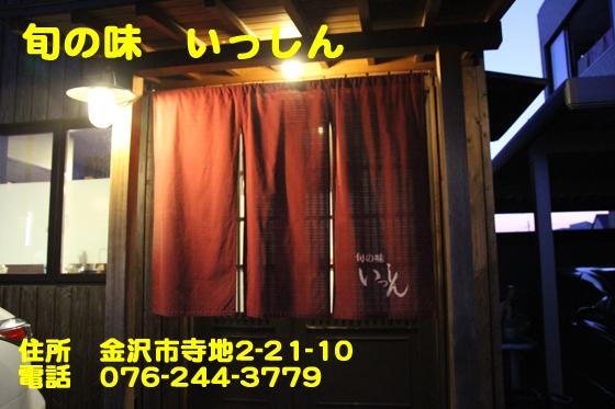https://cdn-ak.f.st-hatena.com/images/fotolife/d/dreammiminabe53/20010102/20010102120500.jpg