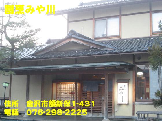 https://cdn-ak.f.st-hatena.com/images/fotolife/d/dreammiminabe53/20010102/20010102121150.jpg