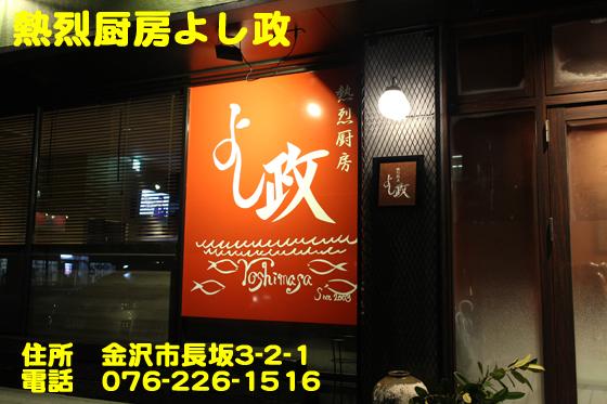 https://cdn-ak.f.st-hatena.com/images/fotolife/d/dreammiminabe53/20010102/20010102121600.jpg