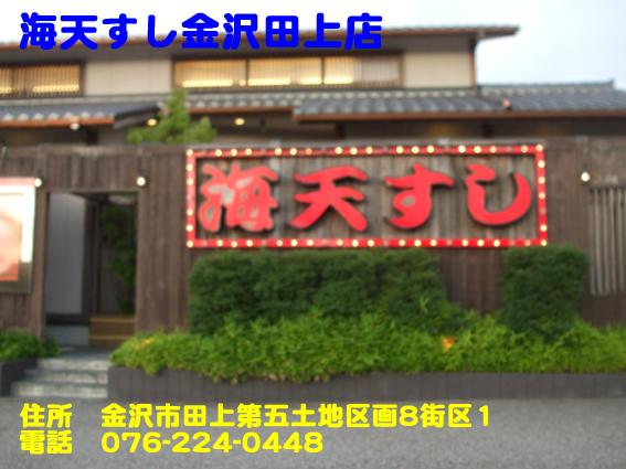 https://cdn-ak.f.st-hatena.com/images/fotolife/d/dreammiminabe53/20010102/20010102122540.jpg