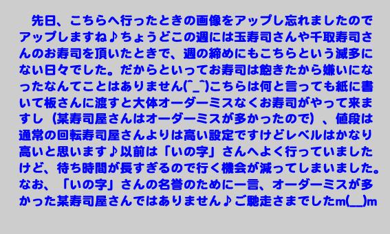 https://cdn-ak.f.st-hatena.com/images/fotolife/d/dreammiminabe53/20010102/20010102122600.jpg