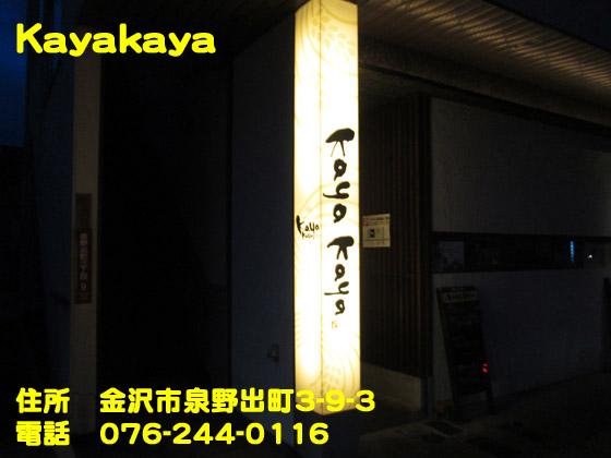 https://cdn-ak.f.st-hatena.com/images/fotolife/d/dreammiminabe53/20010102/20010102123600.jpg