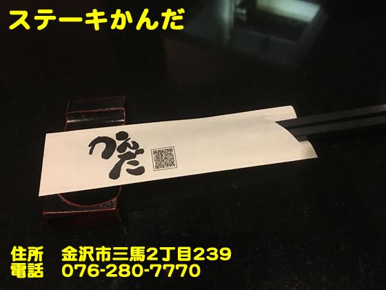 https://cdn-ak.f.st-hatena.com/images/fotolife/d/dreammiminabe53/20010102/20010102124720.jpg