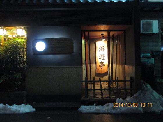 https://cdn-ak.f.st-hatena.com/images/fotolife/d/dreammiminabe53/20010102/20010102125251.jpg