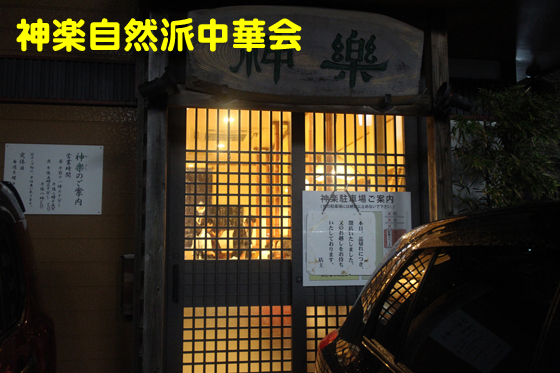 https://cdn-ak.f.st-hatena.com/images/fotolife/d/dreammiminabe53/20010102/20010102125830.jpg