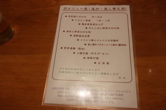 https://cdn-ak.f.st-hatena.com/images/fotolife/d/dreammiminabe53/20010102/20010102125950.jpg