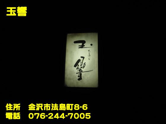 https://cdn-ak.f.st-hatena.com/images/fotolife/d/dreammiminabe53/20010102/20010102130440.jpg