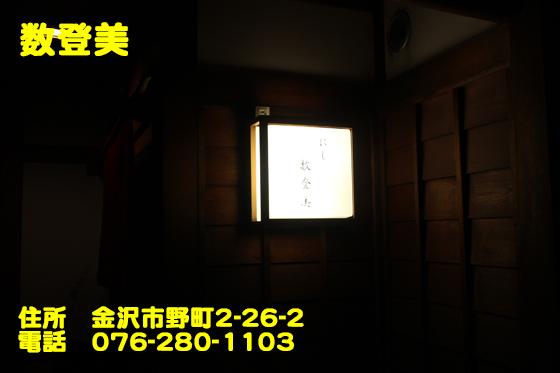 https://cdn-ak.f.st-hatena.com/images/fotolife/d/dreammiminabe53/20010102/20010102130900.jpg