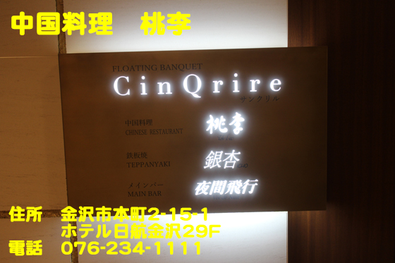 https://cdn-ak.f.st-hatena.com/images/fotolife/d/dreammiminabe53/20010102/20010102131750.jpg