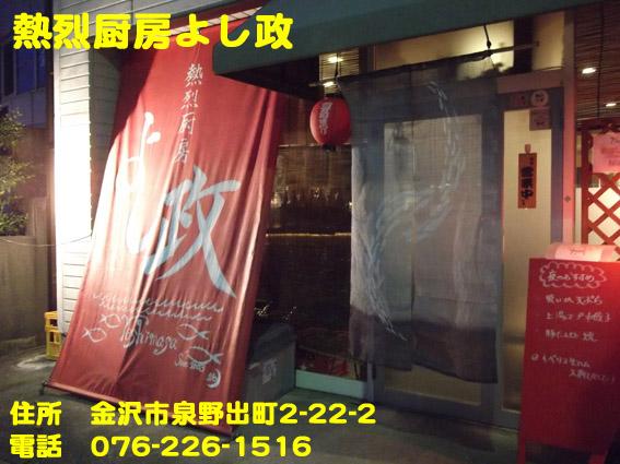 https://cdn-ak.f.st-hatena.com/images/fotolife/d/dreammiminabe53/20010102/20010102131921.jpg
