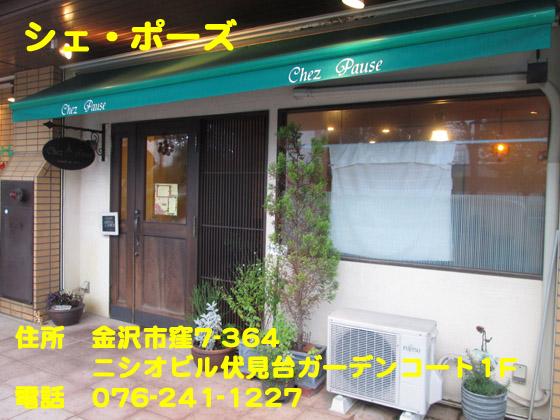 https://cdn-ak.f.st-hatena.com/images/fotolife/d/dreammiminabe53/20010102/20010102132900.jpg