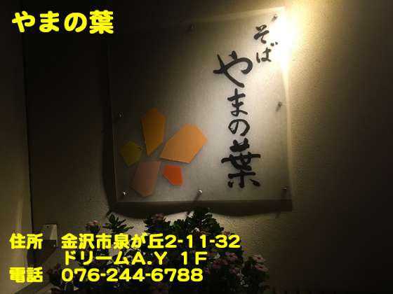 https://cdn-ak.f.st-hatena.com/images/fotolife/d/dreammiminabe53/20010102/20010102133050.jpg