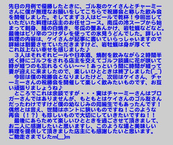 https://cdn-ak.f.st-hatena.com/images/fotolife/d/dreammiminabe53/20010102/20010102133630.jpg