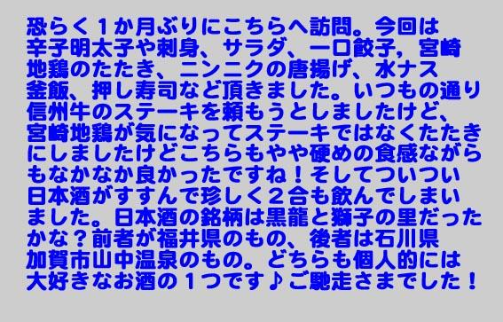 https://cdn-ak.f.st-hatena.com/images/fotolife/d/dreammiminabe53/20010102/20010102133810.jpg