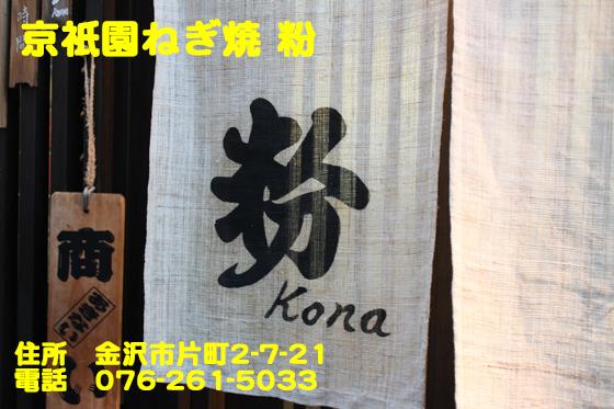 https://cdn-ak.f.st-hatena.com/images/fotolife/d/dreammiminabe53/20010102/20010102135220.jpg