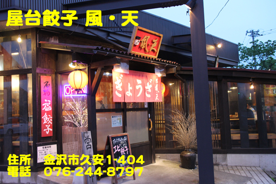 https://cdn-ak.f.st-hatena.com/images/fotolife/d/dreammiminabe53/20010102/20010102135900.jpg