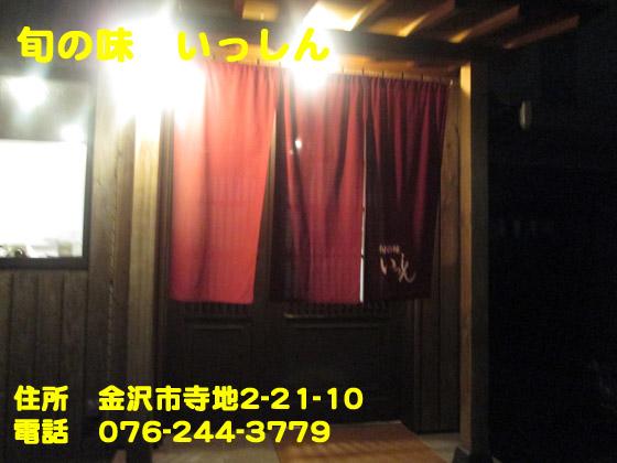 https://cdn-ak.f.st-hatena.com/images/fotolife/d/dreammiminabe53/20010102/20010102141110.jpg