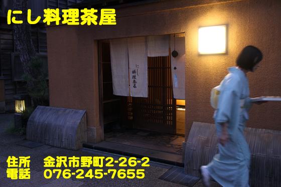 https://cdn-ak.f.st-hatena.com/images/fotolife/d/dreammiminabe53/20010102/20010102141610.jpg