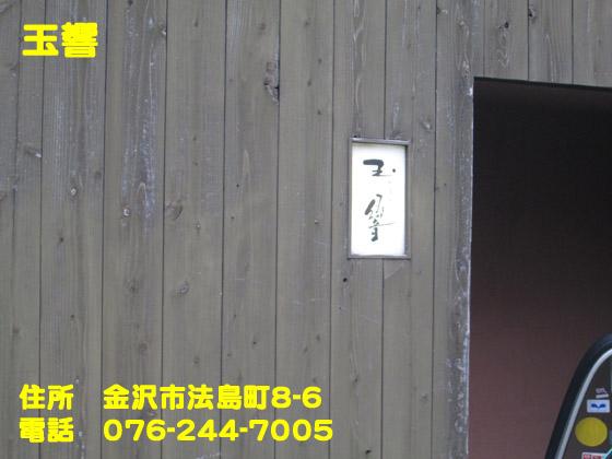 https://cdn-ak.f.st-hatena.com/images/fotolife/d/dreammiminabe53/20010102/20010102142450.jpg
