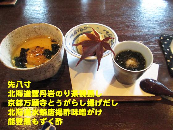 https://cdn-ak.f.st-hatena.com/images/fotolife/d/dreammiminabe53/20010102/20010102142530.jpg