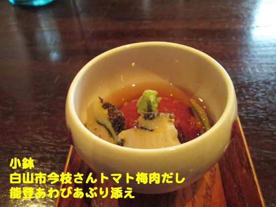 https://cdn-ak.f.st-hatena.com/images/fotolife/d/dreammiminabe53/20010102/20010102142610.jpg