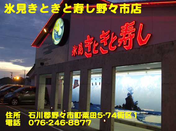 https://cdn-ak.f.st-hatena.com/images/fotolife/d/dreammiminabe53/20010102/20010102142640.jpg