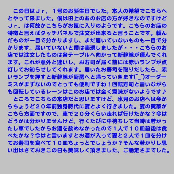 https://cdn-ak.f.st-hatena.com/images/fotolife/d/dreammiminabe53/20010102/20010102142710.jpg