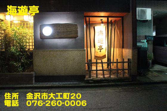 https://cdn-ak.f.st-hatena.com/images/fotolife/d/dreammiminabe53/20010102/20010102143320.jpg