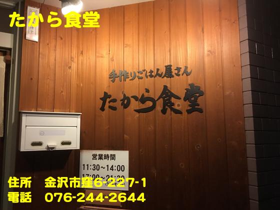 https://cdn-ak.f.st-hatena.com/images/fotolife/d/dreammiminabe53/20010102/20010102143520.jpg