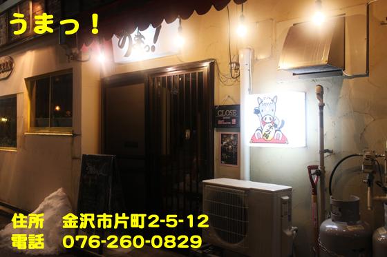https://cdn-ak.f.st-hatena.com/images/fotolife/d/dreammiminabe53/20010102/20010102144010.jpg
