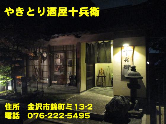 https://cdn-ak.f.st-hatena.com/images/fotolife/d/dreammiminabe53/20010102/20010102144500.jpg
