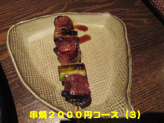 https://cdn-ak.f.st-hatena.com/images/fotolife/d/dreammiminabe53/20010102/20010102144640.jpg