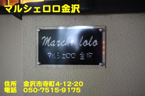 https://cdn-ak.f.st-hatena.com/images/fotolife/d/dreammiminabe53/20010102/20010102144740.jpg