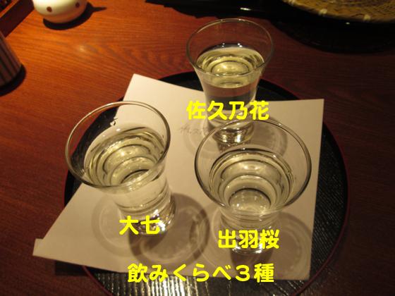 https://cdn-ak.f.st-hatena.com/images/fotolife/d/dreammiminabe53/20010102/20010102145220.jpg