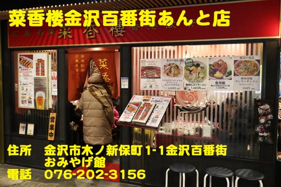 https://cdn-ak.f.st-hatena.com/images/fotolife/d/dreammiminabe53/20010102/20010102145840.jpg