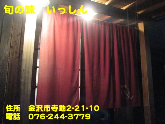 https://cdn-ak.f.st-hatena.com/images/fotolife/d/dreammiminabe53/20010102/20010102151130.jpg