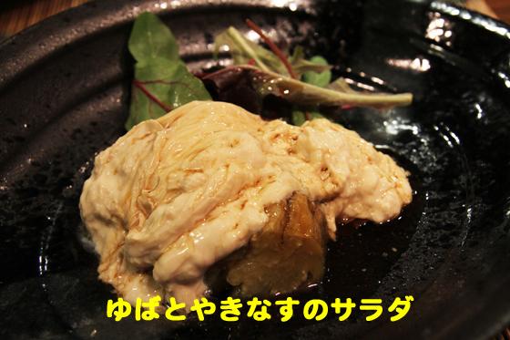 https://cdn-ak.f.st-hatena.com/images/fotolife/d/dreammiminabe53/20010102/20010102151200.jpg