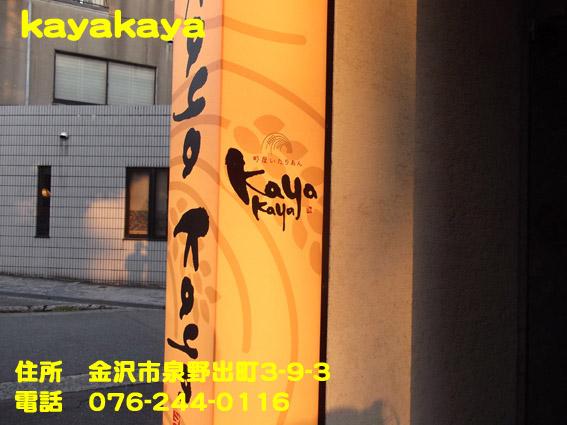https://cdn-ak.f.st-hatena.com/images/fotolife/d/dreammiminabe53/20010102/20010102151331.jpg