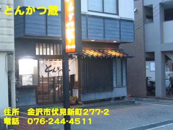 https://cdn-ak.f.st-hatena.com/images/fotolife/d/dreammiminabe53/20010102/20010102151711.jpg
