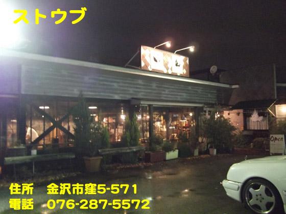 https://cdn-ak.f.st-hatena.com/images/fotolife/d/dreammiminabe53/20010102/20010102152400.jpg