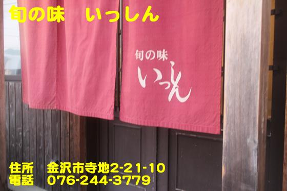 https://cdn-ak.f.st-hatena.com/images/fotolife/d/dreammiminabe53/20010102/20010102152900.jpg