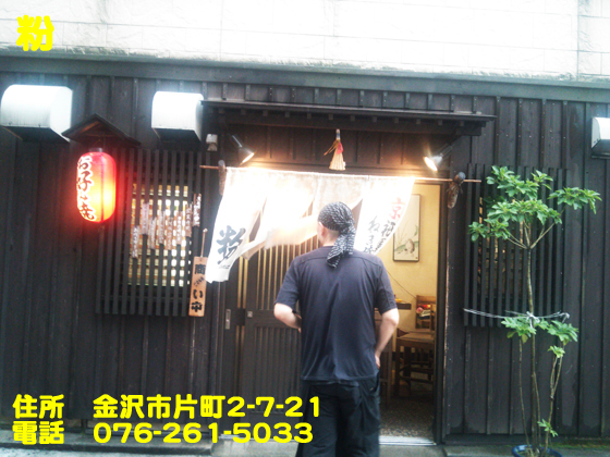 https://cdn-ak.f.st-hatena.com/images/fotolife/d/dreammiminabe53/20010102/20010102154340.jpg